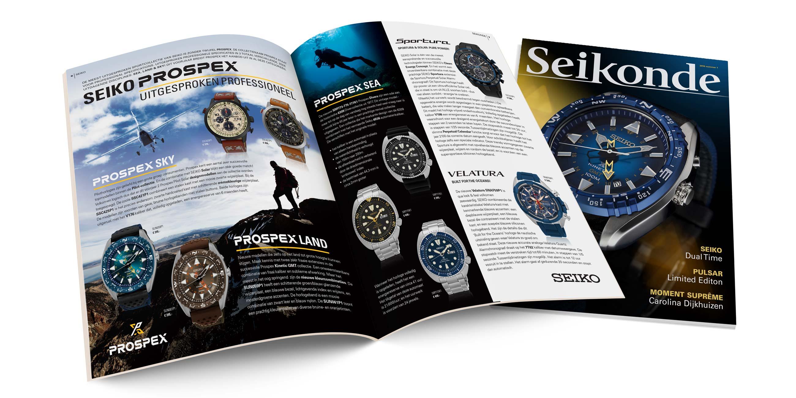 Magazine ontwerp Seiko